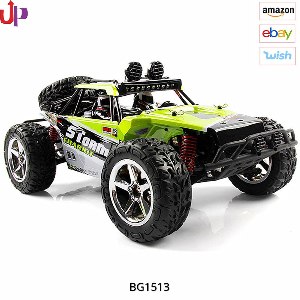 remote control vehicle BG1513
